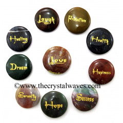 Fancy Jasper Engraved Round Cabochon 10 Pc Set