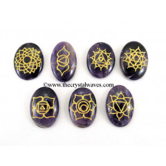 Amethyst Oval Chakra Engraved Set