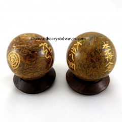 Mariyam / Calligraphy Stone Usui Reiki Ball / Sphere