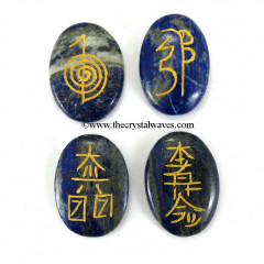 Lapis Lazuli Oval Engraved Usui Reiki Set
