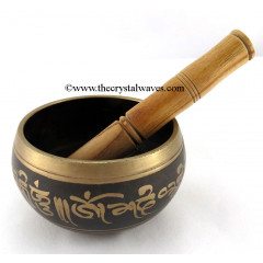 4 Inch Brass Copper Finish Singing Bowl