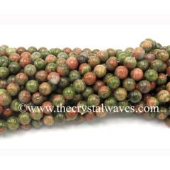 Unakite 8 mm Round Beads