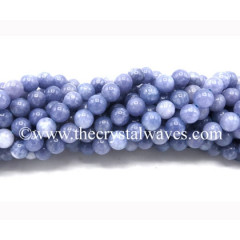 Natural Aquamarine Round Beads