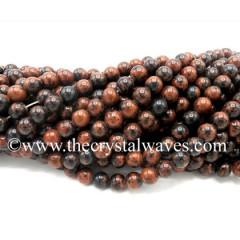 Mahogany Obsidian Round Beads