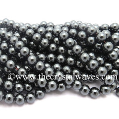 Hematite 8 mm Round Beads