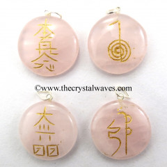 Rose Quartz Round Cab Usui Reiki Engraved Pendant Set