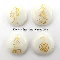 Snow Quartz Round Cab Engraved Usui Reiki Set