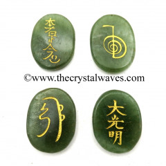Green Aventurine Light Oval Fine Engraved Usui Reiki Set