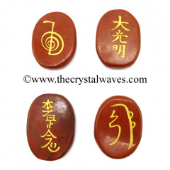 Red Jasper Oval Fine Engraved Usui Reiki Set